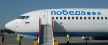 Полет за пределы России обойдется пассажирам в тысячу рублей