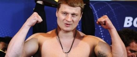 Александр Поветкин готовится к мировому чемпионату