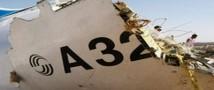 Доставлены домой все тела погибших в небе над Синаем