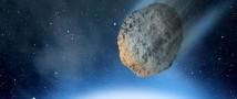 Российские астрономы выявили потенциально опасное для планеты Земля небесное тело