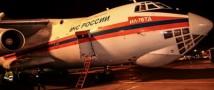 Тела погибших в масштабной авиакатастрофе россиян возвращают домой