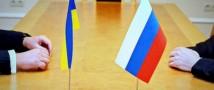 Америка настоятельно просит Россию изменить свое отношение к украинской задолженности