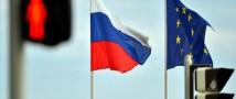 ЕС не собирается прекращать действие антироссийских санкций