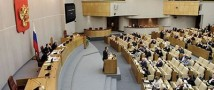 Путин выступил с инициативой о продлении амнистии капиталов еще на полгода