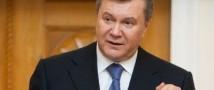 Виктор Янукович заявил о его готовности вернутся в политику