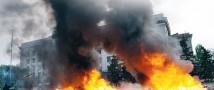 Фильм о пожаре в Доме профсоюзов покажут на французском телевидении в 2016-м году