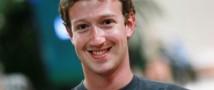 Марк Цукерберг решил подарить миру 99% акций Facebook