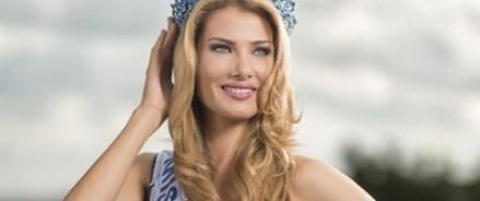 Представительница Филиппин стала обладательницей титула «Мисс Вселенная-2015»