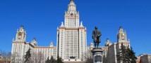 МГУ оказался на третьем месте в рейтинге лучших вузов стран БРИКС