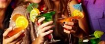 С Нового года в ресторанах и барах России не будут продавать алкогольные напитки