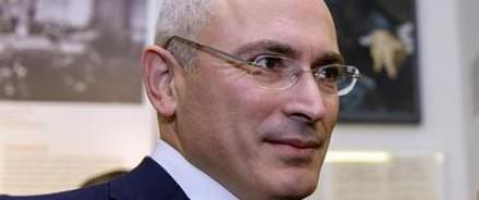 Михаил Ходорковский объявлен в федеральный розыск