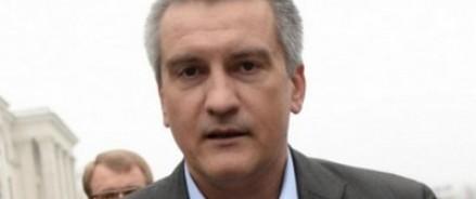 Аксёнов: Крым не заменит россиянам Египет и Турцию