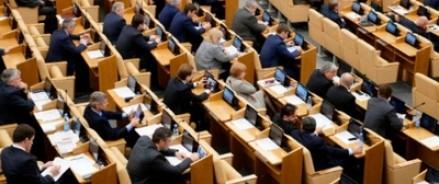 Государственная дума РФ приняла бюджет на 2016 год