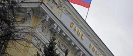 ЦБ отозвал лицензии еще у двух московских банков