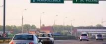 Проезд по трассе М4 «Дон» станет платным для всех автомобилистов