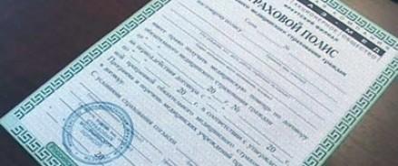В РФ начал действовать законопроект об обязательном страховании путешественников