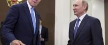 В ходе диалога Путин и Керри обсудили исход президентских выборов в Сирии