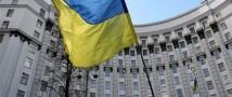 В правительстве Украины утверждён бюджет на новый 2016 год