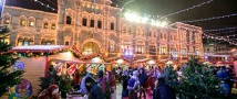 Подарок для жителей столицы – Рождественская ярмарка на Красной площади