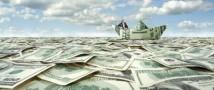 Неутешительный прогноз Всемирного банка, касательно экономического состояний России в 2016 году