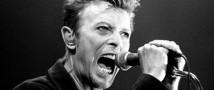 Внезапная смерть хамелеона рок-музыки