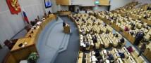 Депутаты Госдумы и дальше смогут выступать без ограничений