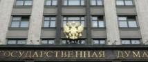 В Госдуме рассмотрят законопроект о противопожарной безопасности в Крыму