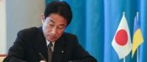 Мнение министра МИД Японии о переговорах с Россией