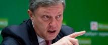 «Яблоко» выдвигает Явлинского в президенты