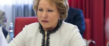 Матвиенко выступила против коллекторов