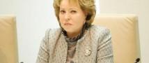 Матвиенко назвала адекватным курс рубля к доллару