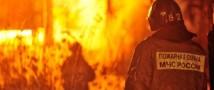 Новые подробности пожара на швейной фабрике в Москве