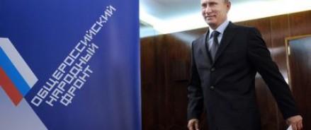 На Урале появился фальшивый «Народный фронт»