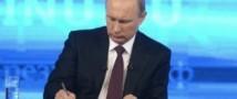 Чиновник США уличил Путина в коррупции