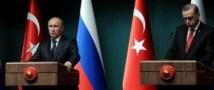 Путин расширил санкции против Турции