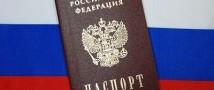 Жители Севастополя два года не могут получить российские паспорта