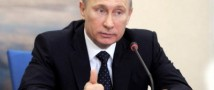 Рейтинг Путина снизился до 82%