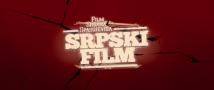 В Москве покажут самый запрещенный фильм планеты