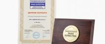 Ювелирные украшения АДАМАС отмечены Национальным знаком качества