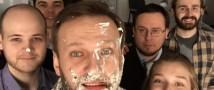 Тортинг оппозиции: на Навального напали тортом