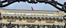Банк России не поможет валютным ипотечникам