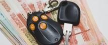 Правительство отказалось от отмены транспортного налога