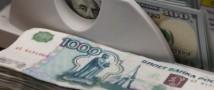Экономику России готовят к девальвации рубля
