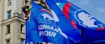 «Единая Россия» готовится к началу проведения праймериз