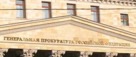 Плату за капремонт жилья признали антиконституционной