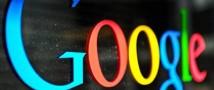 В России введут налог на Google