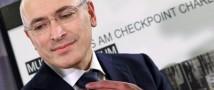 Ходорковского разыскивает Интерпол