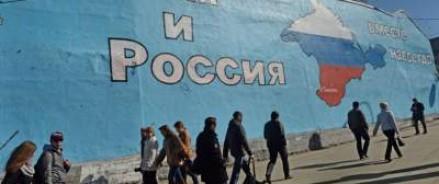 Украина потребует от России вернуть Крым