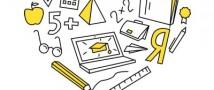 Яндекс проведёт контрольную по математике в Санкт-Петербурге