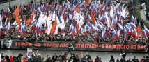 Власти Москвы согласовали проведение Марша Немцова